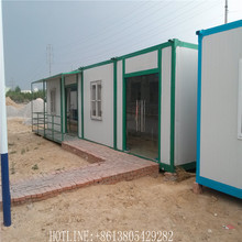 Cheap price SGS BV ISO certificated prefab container house/office/hotel/dormitory