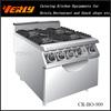 restaurant of the equipment gas range oven