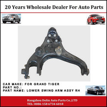 Lower Swing Arm Assy For Zhongxing Grand Tiger Car