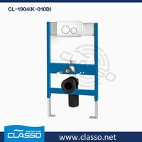Suit For Wall Hung Toilet Accessories Concealed Cistern Flush Mechanism Water Tank TURKISH BRAND CLASSO CL-1904