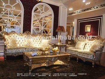 sofa set classical living room furniture b50675 view living room
