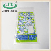 Design your own gift & toys pe plastic packaging bag