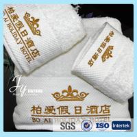 2015 best selling wholesale 100% cotton bath towel hotel towel set
