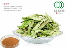 Herbal Natural Plant Certified Organic Stevia Extract 99%