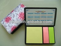 Chinese Leather Cover Sticky Notes