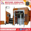 XMQ-1050FH automatic hot foil stamping machine in digital printers