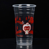 Hot Sales Customized Plastic Cup Cold Drink Cup P800