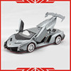 2015 child toy diecast model toy metal vehicle