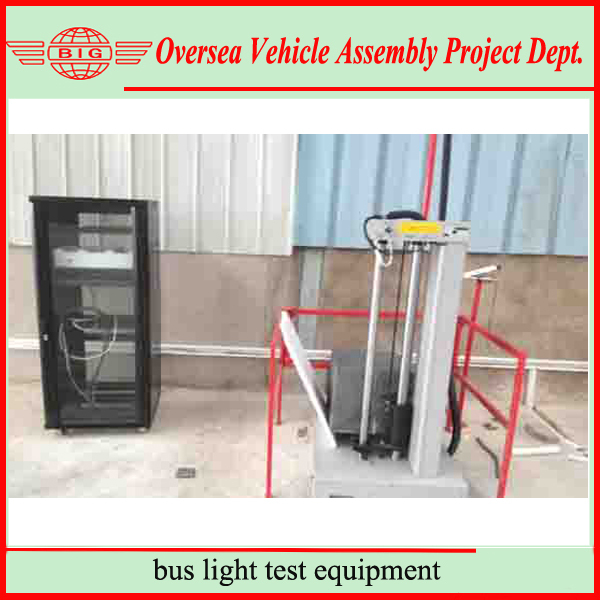 bus light test equipment.jpg