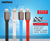 High Quality Remax King Kong Data and Charging 2 in 1 TPE Copper Core 2.1A 1.0m Micro USB Cable