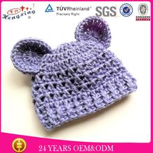 tigger animal crochet pattern hat/baby boy crochet hat/crochet baby hat