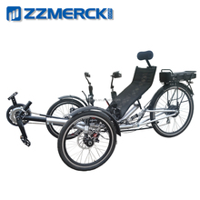 Three Wheels Lithium Battery Electric Recumbent Tricycle