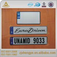 european aluminum embossed custom design anti number plates