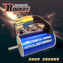 Rocket Special 1:8 scale shaft 5mm IO 1.2A rc hobby motor