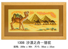 """""""The Ship of the Desert """" DIY Full Diamond Painting"""