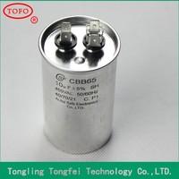 Polypropylene Film anti-explosion Refrigerator Capacitor CBB65
