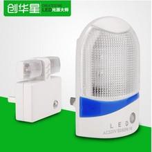 2015 New product design round night light led with sensor switch