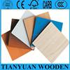 1220*2440*12mm E1 grade high gloss mdf panel