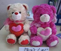 new design custom cute hug heart plush stuffed toy lovely sitting teddy bear