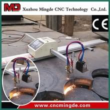 portable cnc flame /plasma cutting machine