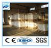 CAS10294-54-9 Cesium Sulfate 99.5% powder