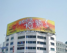 orange juice company using for propaganda markets display