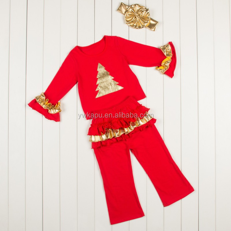 Kids clothes on sale online