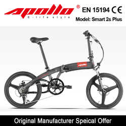2015 Best-selling light electric bike made in China Apollo,smart 2s Plus