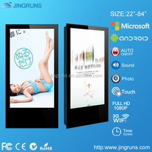 Hot android iphone design advertising player