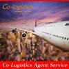 alibaba express air cargo to General Santos --Elva skype:colsales35