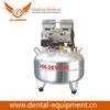 /p-detail/Sistemas-de-aire-comprimido-schulz-compresor-de-aire-plus-ingersoll-rand-compresores-de-aire-300002661436.html
