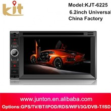 6.2 inch 2 din high definition digital touch screen car dvd player with excellent GPS/FM/AM/IPOD/BT