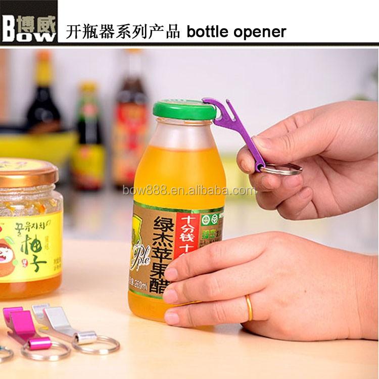 opener0821-03.jpg