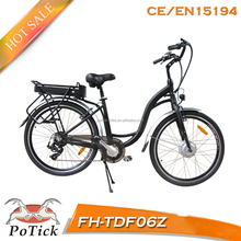 Hot sell 2015 new products electric racing bike