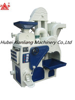 Auto rice mill with diesel engine