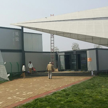 Corrosion Proof Solid Economical Iso Shipping Container Hotel