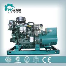 50kva alternator generator used in the boat with Yuchai engine marine diesel generator set