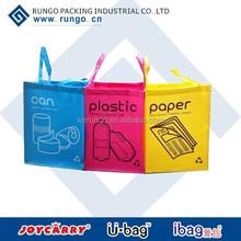 Printed custom pp woven shopping bags packaging bags