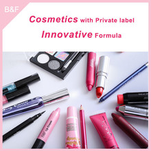 Eyeshadow set,cosmetic with private label promotion brush