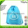 Top quality crazy selling hot selling mini drawstring bag