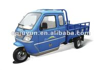 200cc water-cooled three wheel motorcycle HL250ZH-3B2