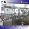 /product-gs/3-6l-water-bottle-filling-machine-630403408.html
