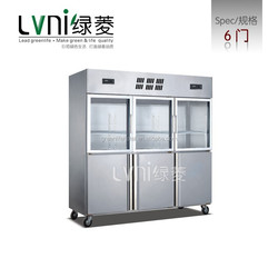 Double Temperature 6 door Stainless steel refrigerator used hotel equipment/Electric Power Source