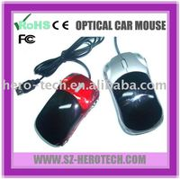 gift mouse computer parts