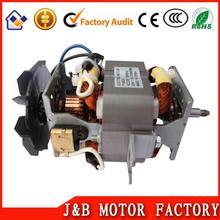 Jiangmen competitive price ac motor electric vehicle 7040