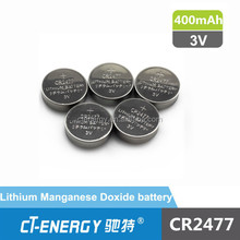 3.0V Rechargeable Button Cell CR2477