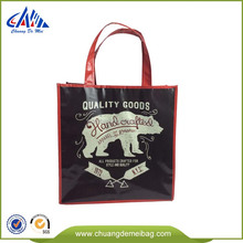 Durable pp shopping bag 2012