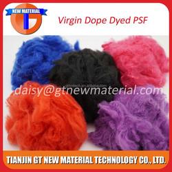 best quality virgin 1.5D/38mm dope dyed polyester staple fiber