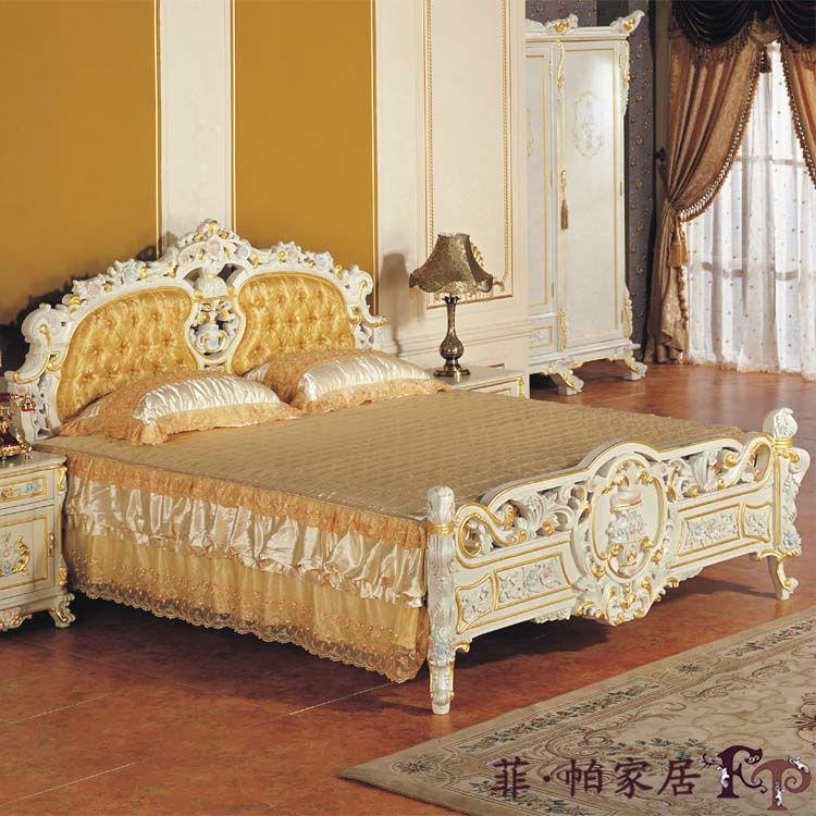 Royal muebles de estilo antiguocama mueble clásico francésCamas