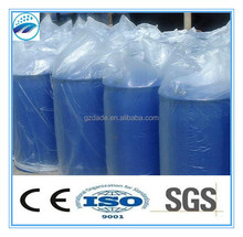 Dimethyl sulfoxide (DMSO 99.9% MIN)(Cas no:67-68-5)